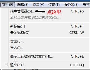 FileZilla_3.48.1_win64